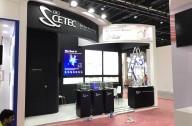 AEECD - 두바이